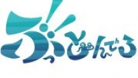 ぶっとんでるいきもの展(7/18~8/30)