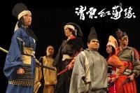 清原紅蓮隊  おもてなしin秋田ふるさと村 3/18出陣