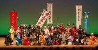 第2回 武将隊フェスティバルよこて 菊花の陣(11/12)
