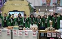 若者チャレンジ産業祭 ~秋田の次世代ビジネスショー~ (11/11~19)