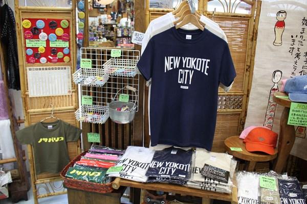 NEW YOKOTE CITYシリーズ